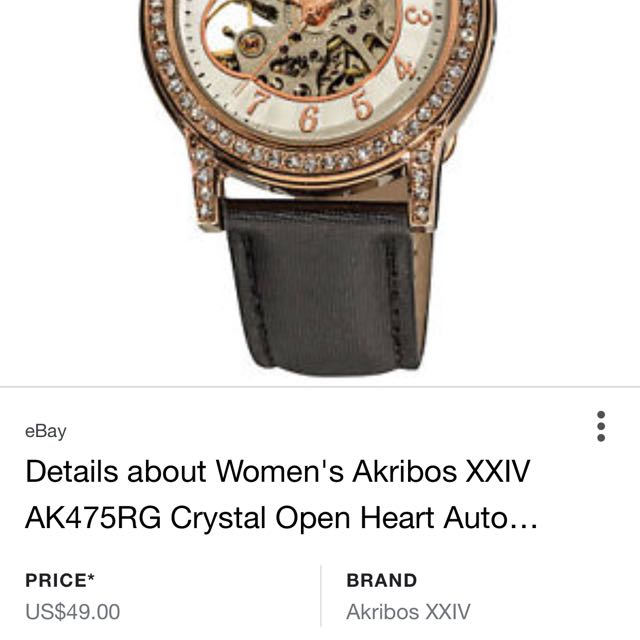 Akribos Watch