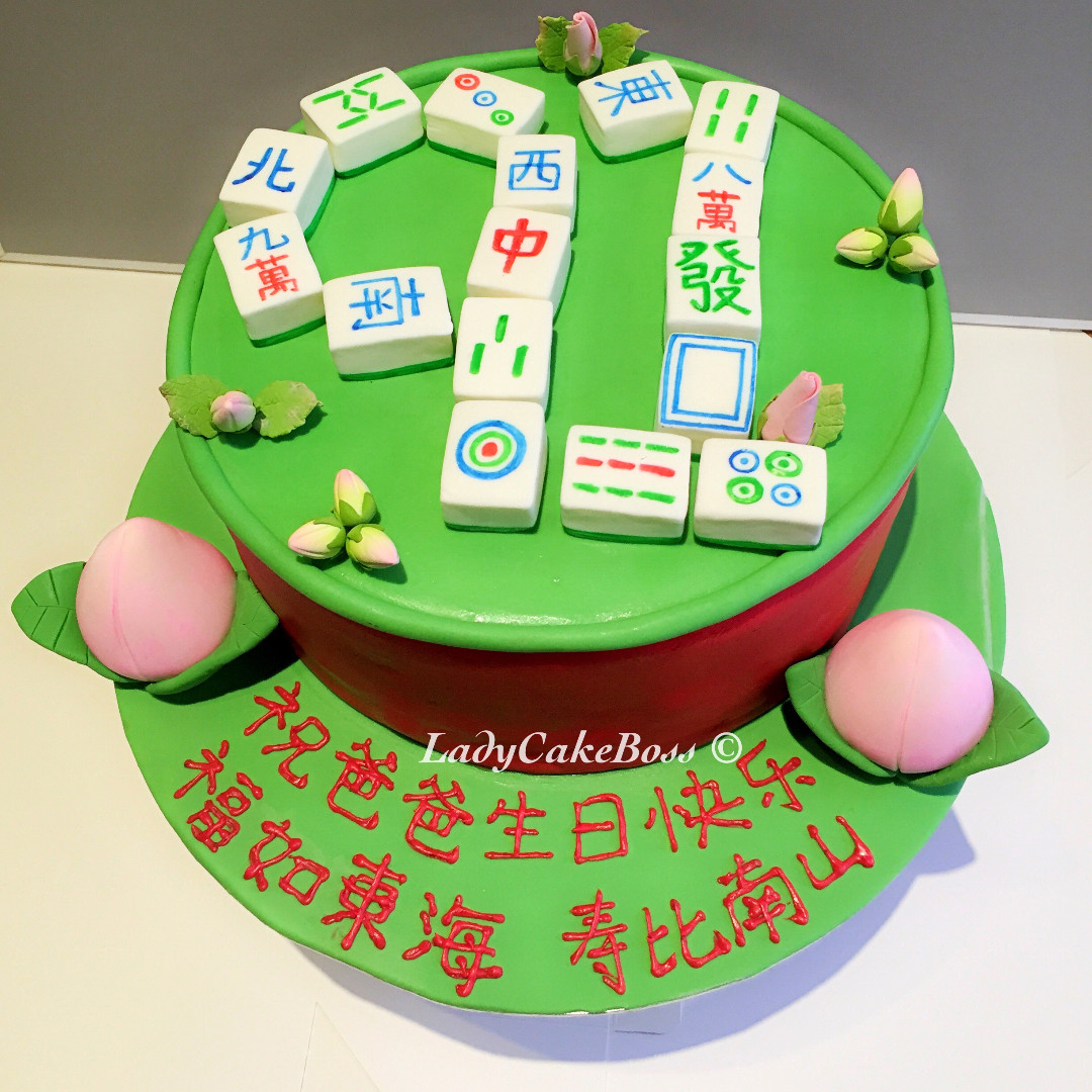 Customized Mahjong Cake Food Drinks Baked Goods On Carousell