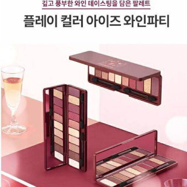 ETUDE HOUSE 10色紅酒眼影盤/紅酒派對
