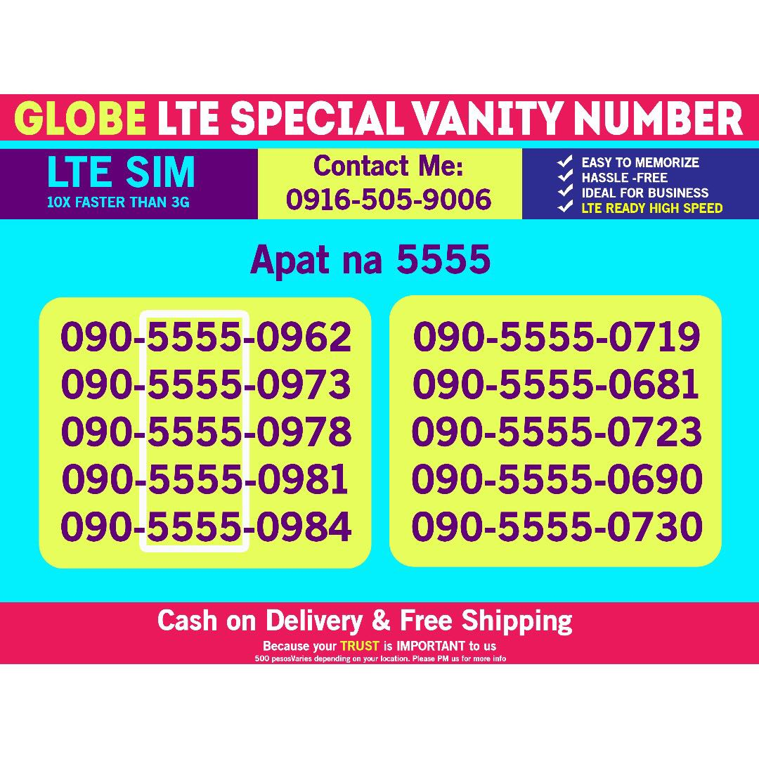 GLobe Sim Special number with 5555
