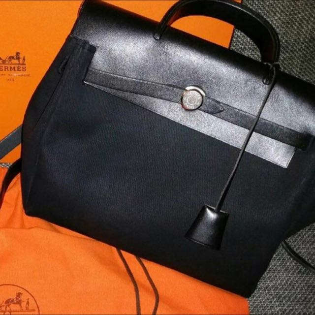 Hermes Herbag - Backpack