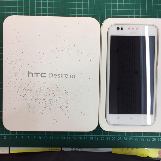 hrc Desire 825