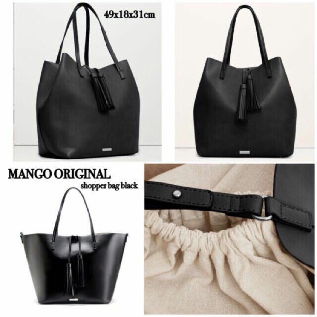 MANGO SHOPPER TOTEBAG