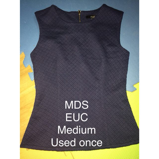MDS sleeveless blouse