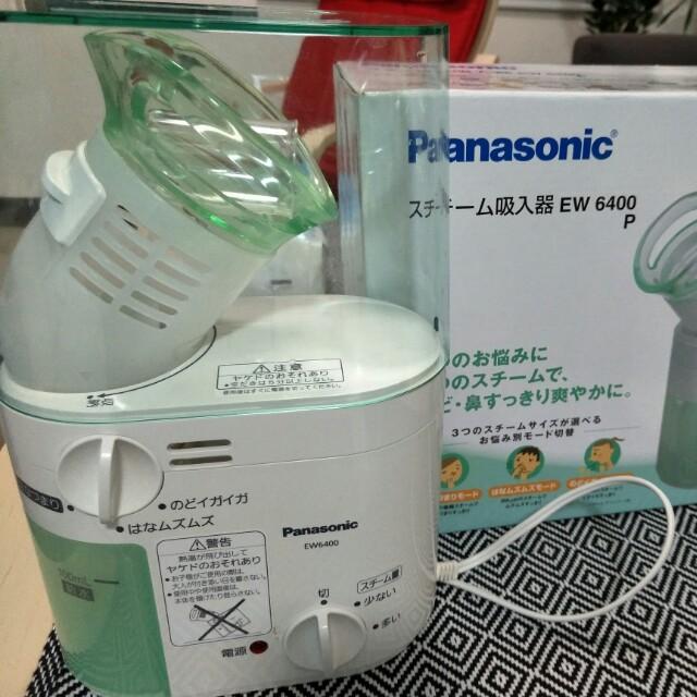 Panasonic 多功能離子蒸氣機EW-6400P蒸氣 蒸臉 潤鼻機