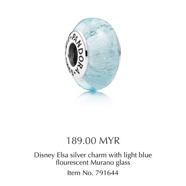 Pandora Disney Elsa Charm