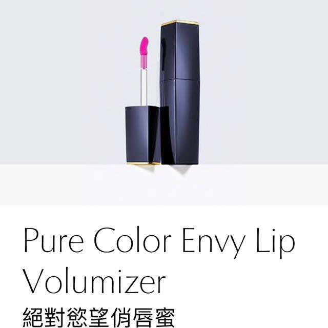 Pure Color Envy Lip Volumizer 絕對慾望俏唇蜜