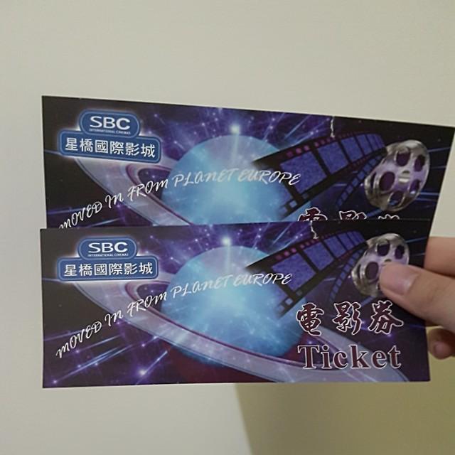 SBC星橋國際影城電影票 大江
