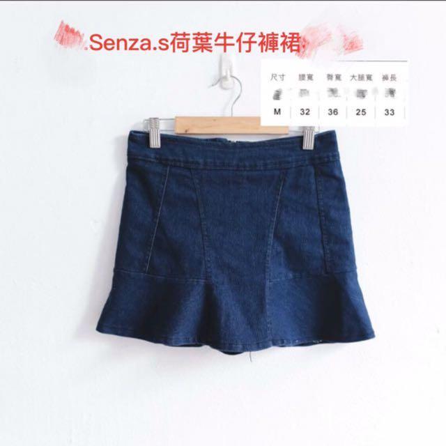 轉賣Senza.s荷葉牛仔褲裙-M
