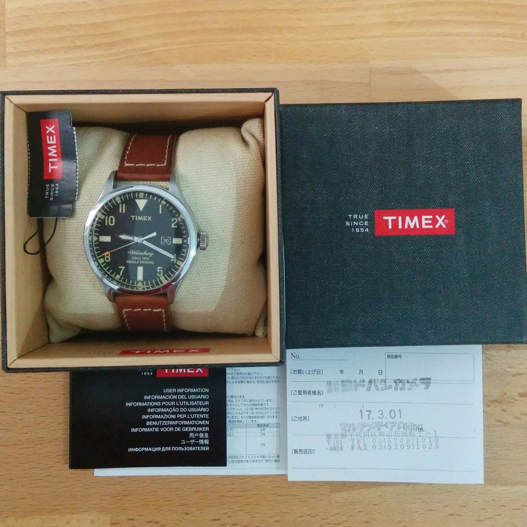 watches collection timex juice waterbury singapore wing x red