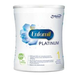 美贊臣Mead Johnson 安嬰兒 Platinum 1號嬰兒奶粉 900克大罐