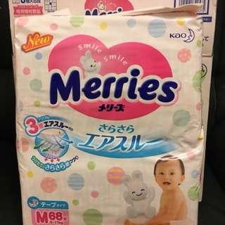Merries 中碼M 68片裝尿片