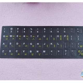 Korean Hangeul or Hangul Characters Keyboard Stickers KPOP Learner