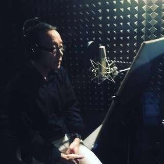 錄音室$1200 session/ Recording Studio in Quarrybay 🎤