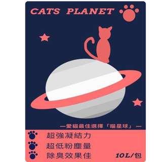 🚚 貓砂特價(批發價)