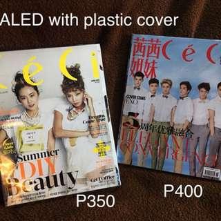 CeCi Magazine (EXO)