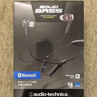 Audio-Technical ATH-CKS990BT