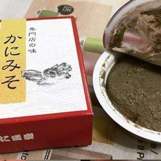 「蟹道樂」蟹膏醬