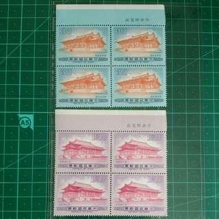 1990 台灣發行 國家戲劇院國家歌劇院郵票(特285)新票廠銘方連