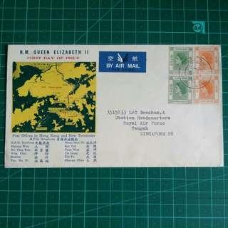1954 伊莉莎白二世第一組通用票 首日實寄星加坡軍營首日封
