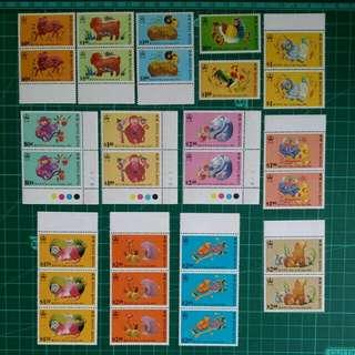 1990年代 香港生肖新票29枚