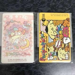 Ezlink cards