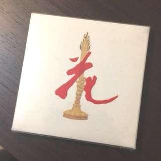 🚚 紅花會 專輯 4:44 中國有嘻哈 pgone 萬磁王 小白 彈殼