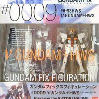 Gundam fix figuration RX 93 高達 盒舊