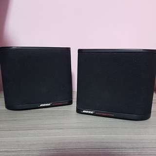 BOSE Acoustimass System 3 Speakers