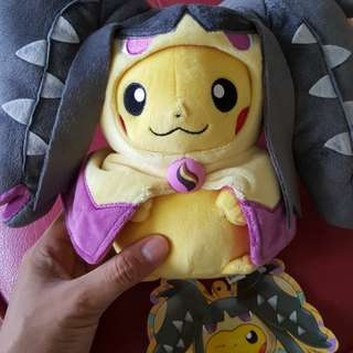 Pikachu Plush toy ( With label!)