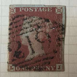 1841 GB 1p penny red
