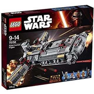 WTS Lego 75158 - Rebel Combat Frigat