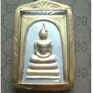 Somdej Gold casing Amulet