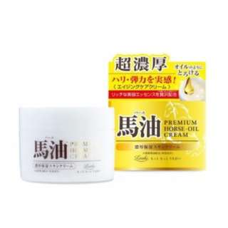 LOSHI NEW Skin Cream Horse Oil Premium 100g