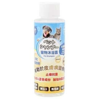 寵物沐浴露100ml/消炎型