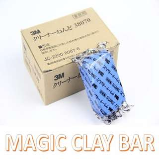 ★[NEW] SALE★ 3M Car Magic Clay Bar : Removes stains and deposits without spoiling the paint!!