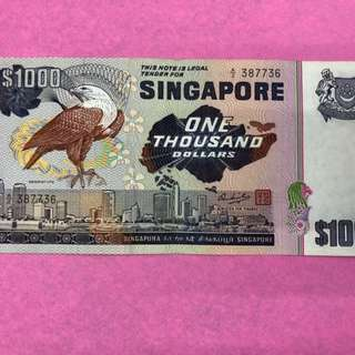 $1000 Sg note