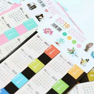 2018 calender stickers