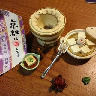 rement mimo 孖妹 食玩 京都 之恋 戀 和食 居酒屋 HK$100