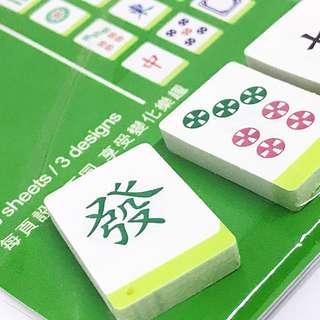 Mahjong Mini Post Its