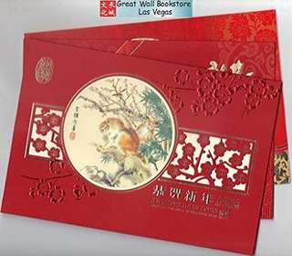 2018 Year of the Dog Chinese Lunar New Year Greeting Cards with Envelopes Pack
