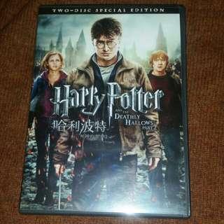 哈利波特 死神的聖物2 Harry Potter and the Deathly Hallows 雙DVD