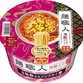黑醋酸辣湯麵