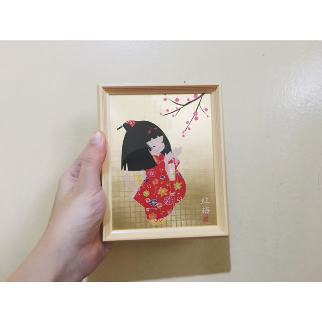 4R 4x6 inches Picture Frame