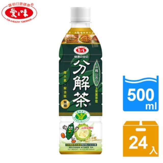 [破盤最低價一箱免運費]愛之味分解茶500ml/24入