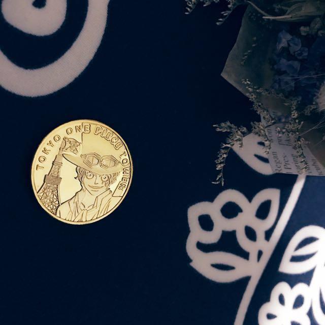 薩波紀念幣(東京鐵塔帶回)