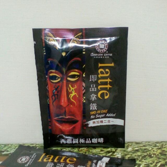 西雅圖極品咖啡20包(無糖二合一)