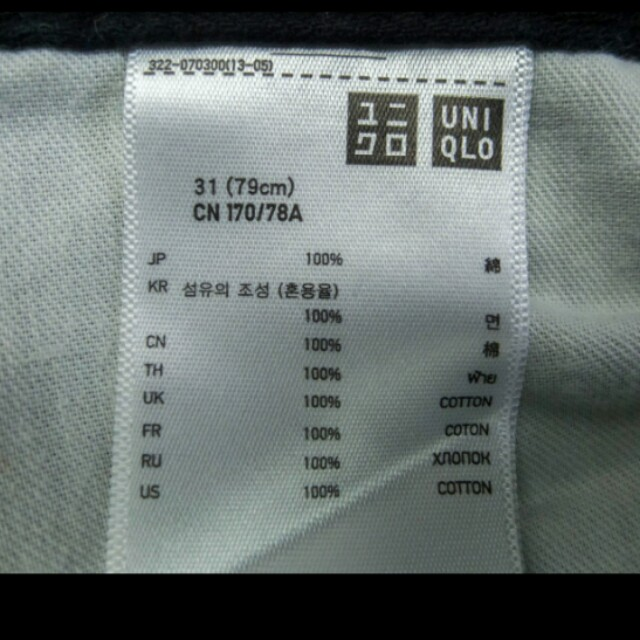 Uniplo 黑色小直筒褲 31腰