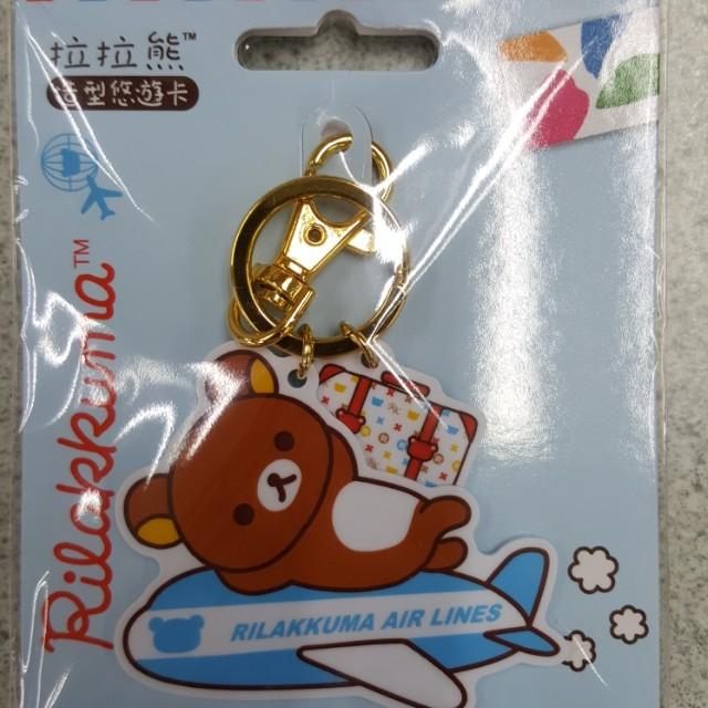 貨到付款。【現貨】拉拉熊悠遊卡 啦啦熊悠遊卡 拉拉熊造型悠遊卡。台北捷運卡高雄捷運卡火車卡公車卡交通卡