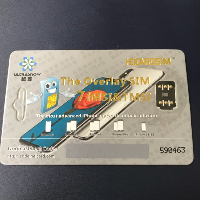 超雪 解鎖 卡貼 iPhone X 8 7 6 unlock card 隨插即用